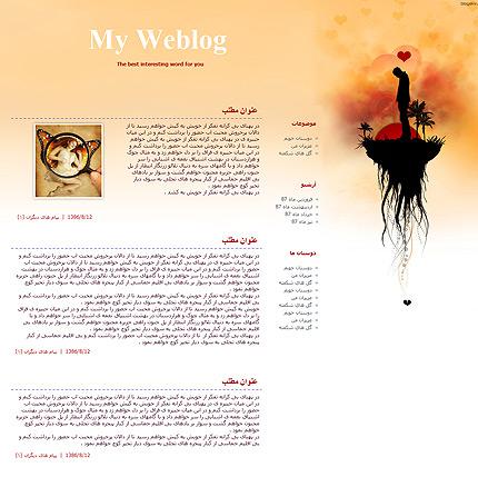 قالب وبلاگ شماره 10