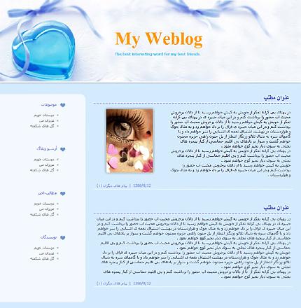 قالب وبلاگ شماره 12