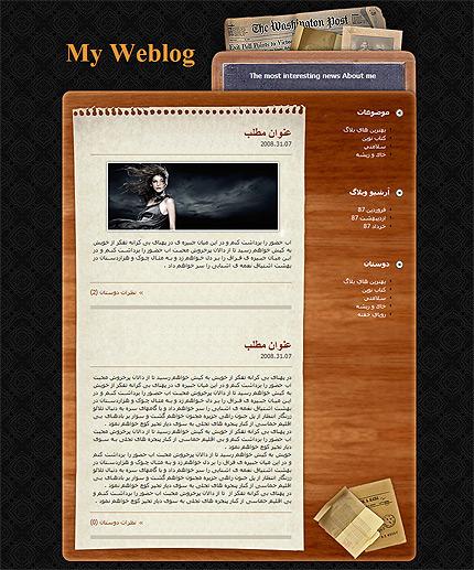 قالب وبلاگ شماره 14