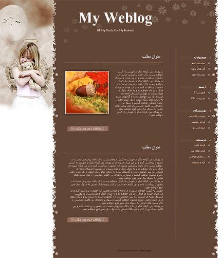 قالب وبلاگ شماره 21