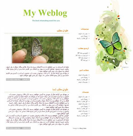 قالب وبلاگ شماره 23