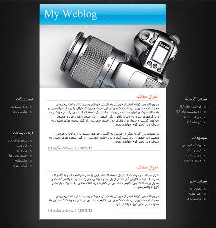 قالب وبلاگ شماره 3